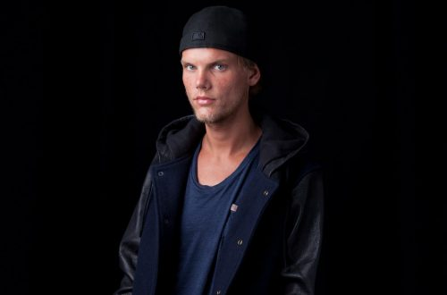 Tiesto, Steve Aoki, Kaskade & More Pay Tribute to Avicii on SiriusXM BPM: Listen