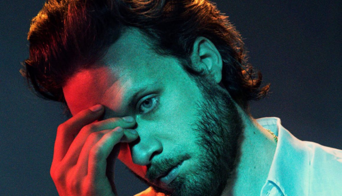 Album Review: Father John Misty's 'God's Favorite Customer'