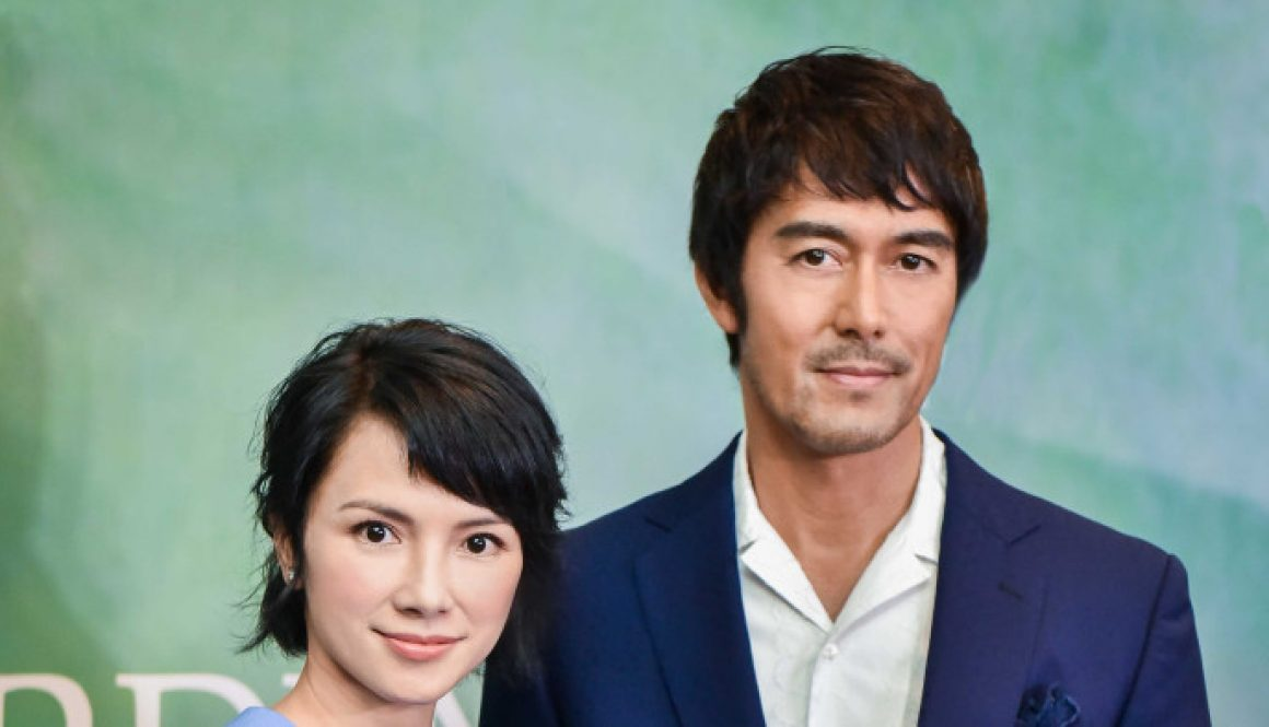 Korea's CJ Entertainment Picks up Starry 'Garden of Evening Mists'