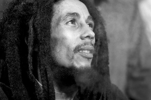 Reggae Is Now On UNESCO's Cultural Heritage List
