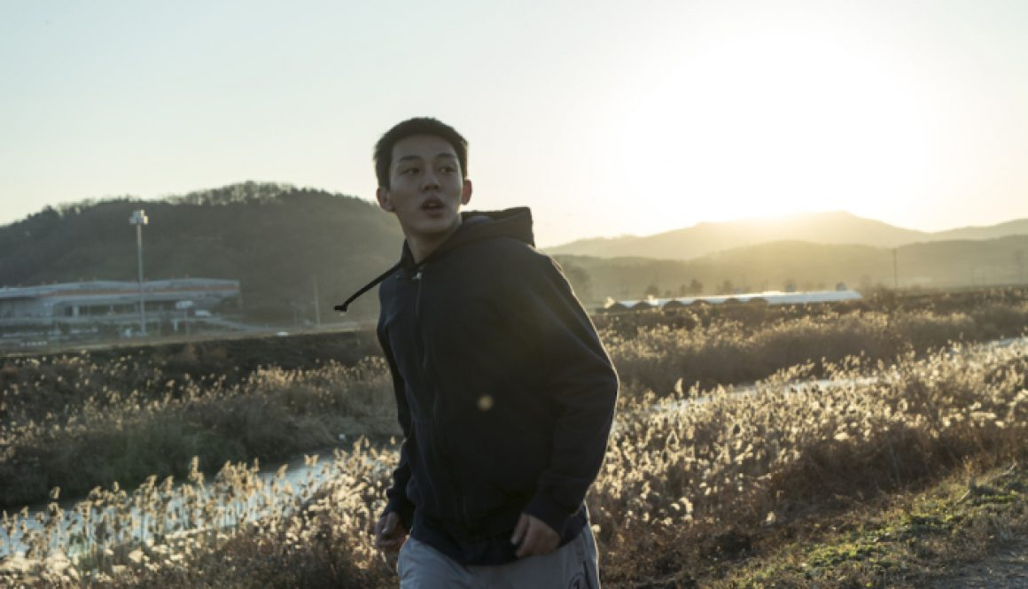 'Burning' Tops Asian Film Awards Nominations
