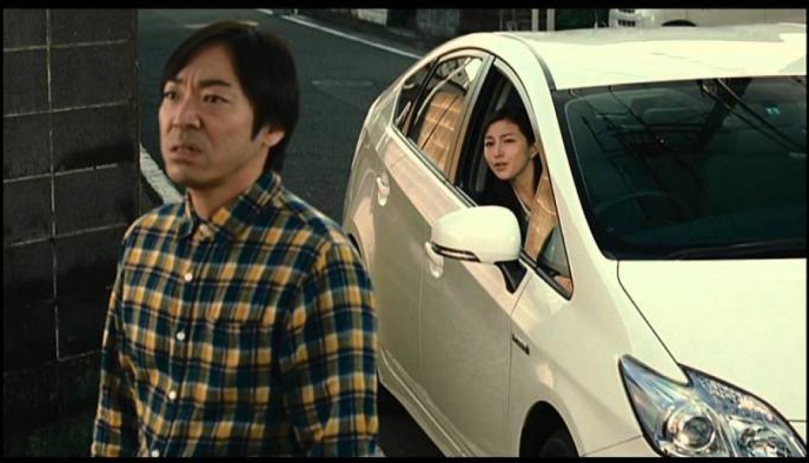 Japanese Black Comedy 'Key of Life' Gets Chinese Remake