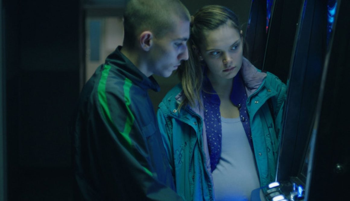 Film Review: 'Vision Portraits'