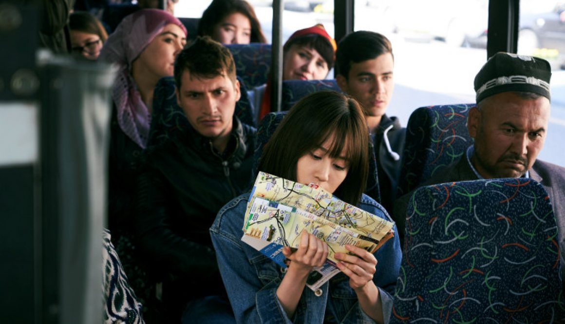 Toronto: Kiyoshi Kurosawa's 'Earth' Adds China Sales Deal