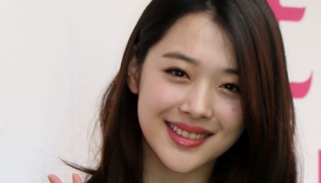 Sulli Korean Pop Star Found Dead at 25