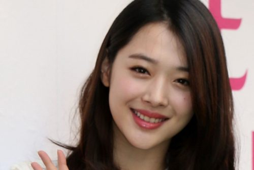 Sulli Korean Pop Star Found Dead at 25