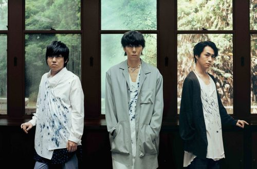 J-Pop Band RADWIMPS' Dreamy New Video Features Footage by More Than 30 Visual Artists: Watch