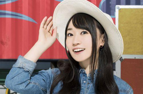 Watch Nana Mizuki's Fan-Favorite Concert at Japanese Baseball Stadium