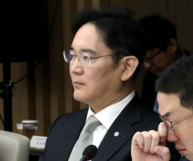 Lee Jae-yong, Samsung Boss, To Be Arrested