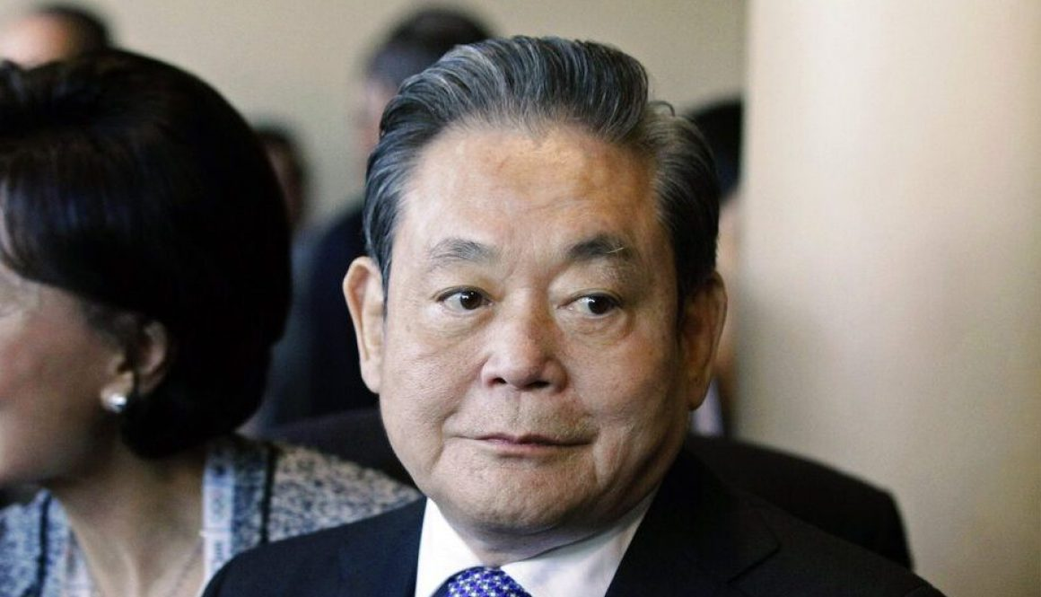 Lee Kun-hee, Samsung Chairman Who Made the Company a Global Force, Dies at 78