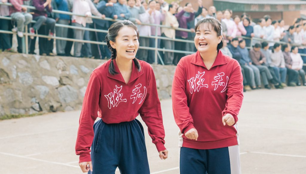 'Hi, Mom' Review: Rivers of Tears Flow in Appealing Chinese Time-Travel Dramedy