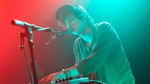 Youth Lagoon Announces Vinyl Reissue of Debut Album for 10th Anniversary