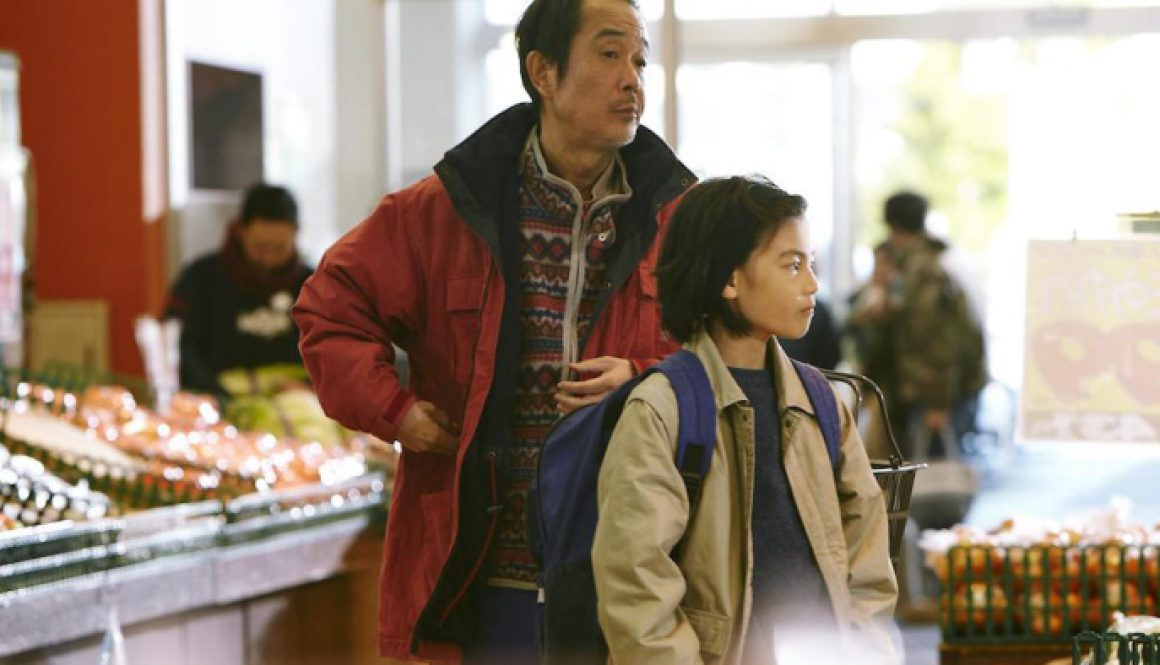 'Shoplifters' Leads Asia Pacific Screen Awards Nominations