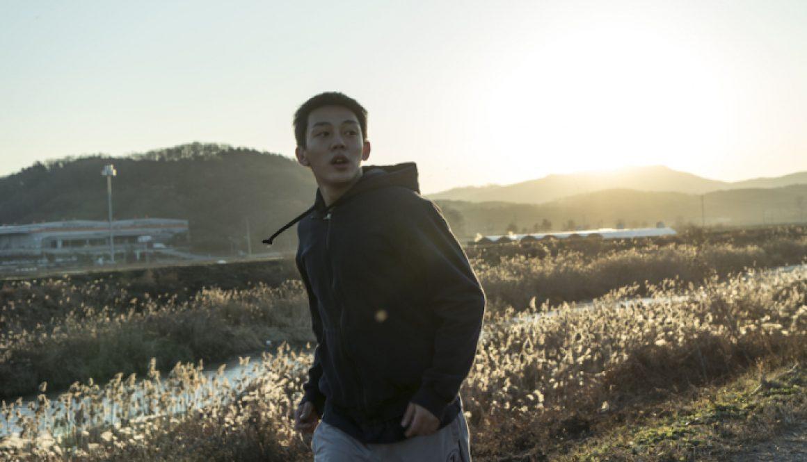 'Burning' Tops Asian Film Awards Nominations