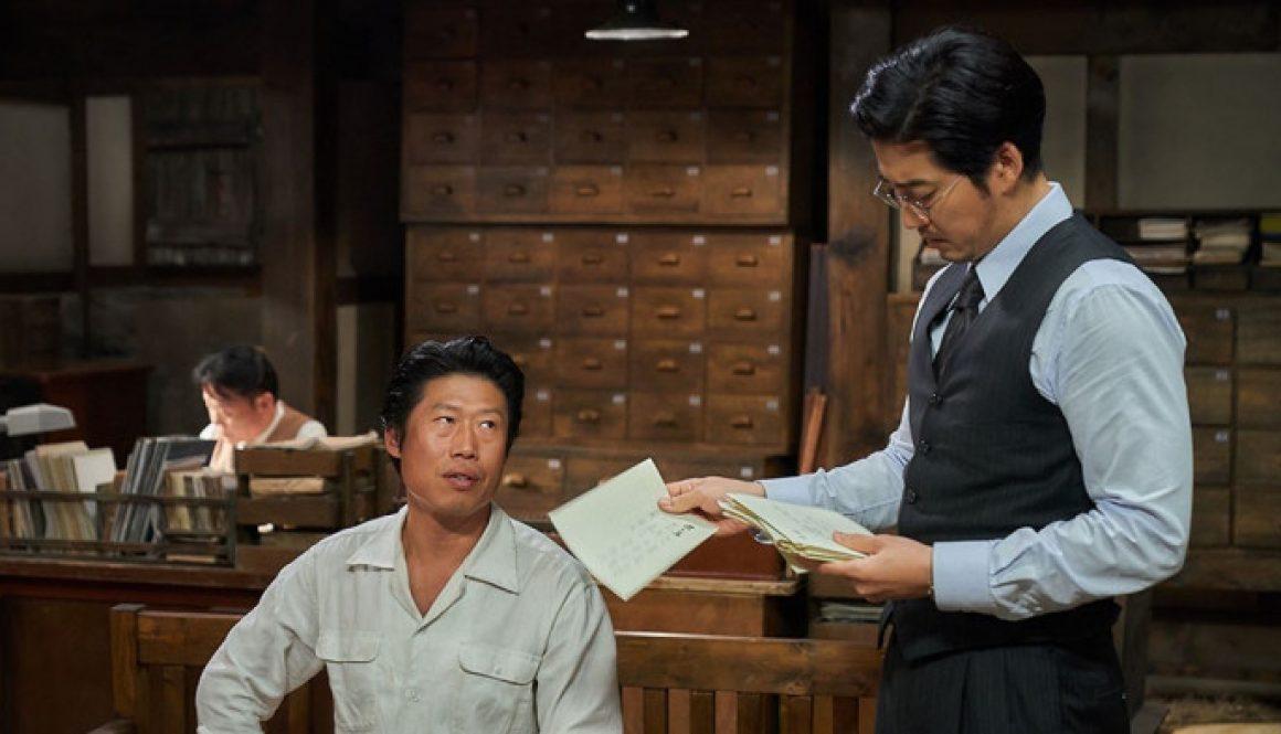 Korea Box Office: Local Titles 'Mal-Mo-E' and 'Dude' Beat 'Ralph Breaks the Internet'