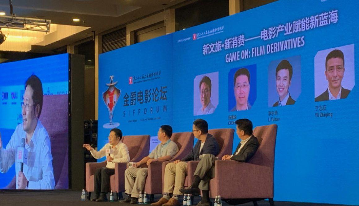 Shanghai: Lightchaser Seeks More Chinese Animation Talent