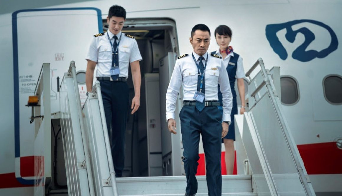 China Box Office: 'My People' and 'The Captain' Both Enjoy $100 Million Weekend Scores