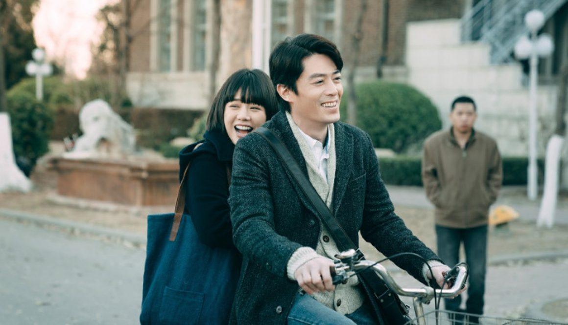 Film Review: 'Somewhere Winter'