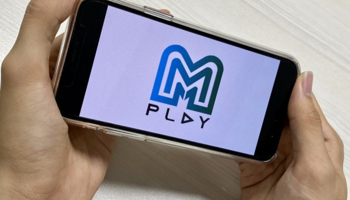 Singapore's MM2 to Launch Streaming Service M Play