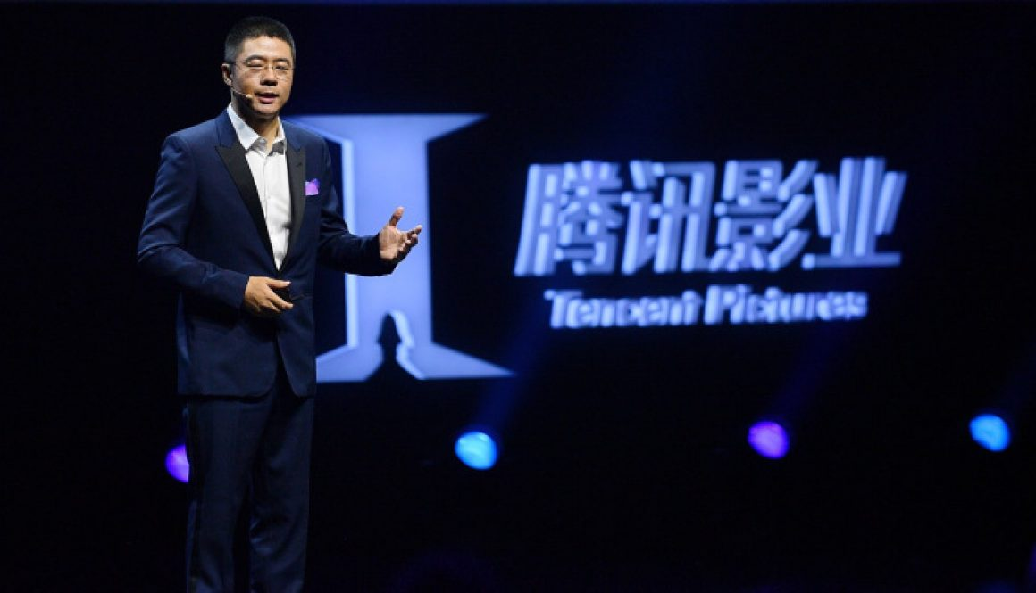 Tencent Shows Rising Cost of Compliance, Impact of China's Slowing Economy