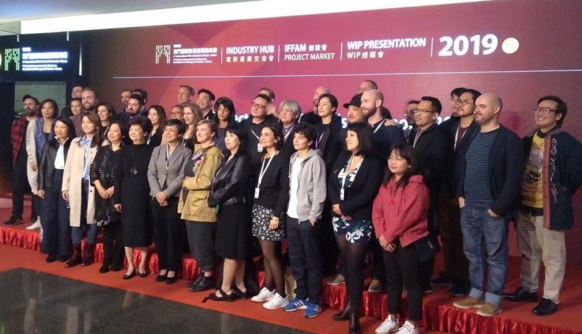 'Dear Wormwood' Claims Macao Project Market Prize