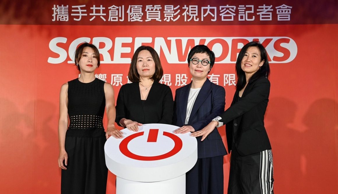 Screenworks Asia to Capitalize on Taiwan's Success as Production Hub