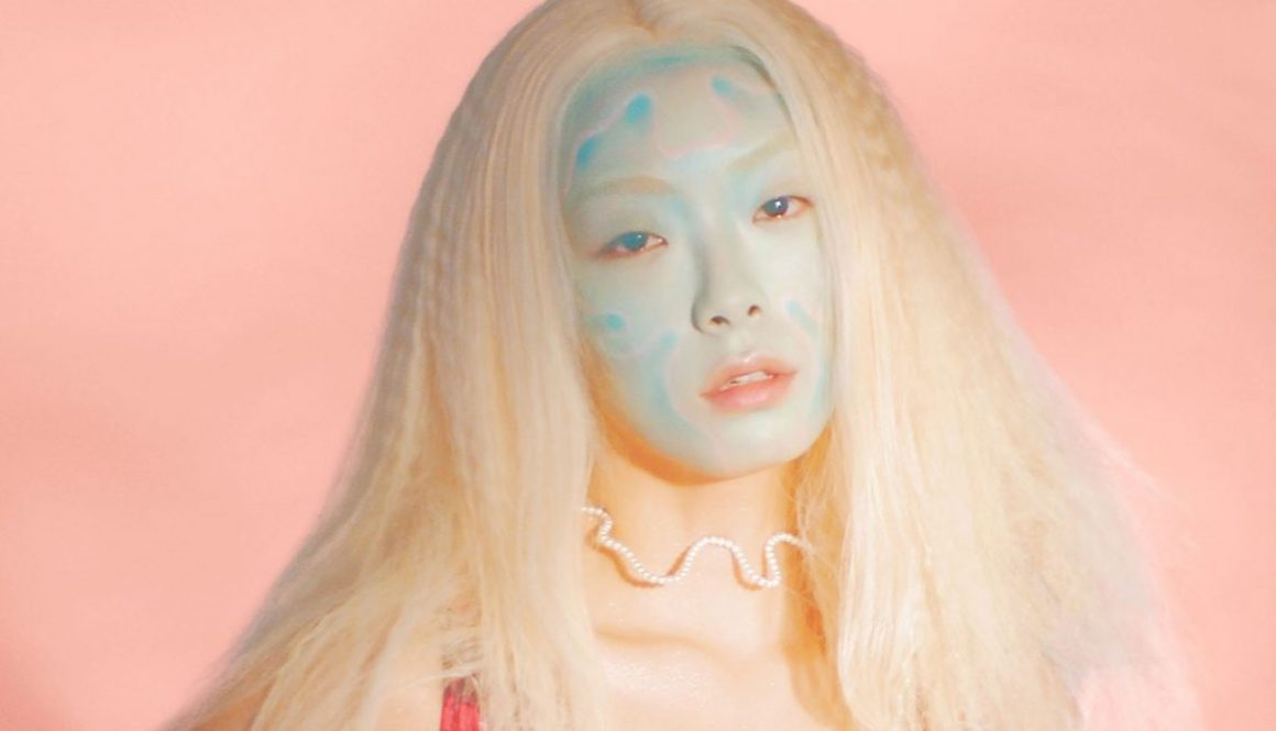 First Out: New Music from Rina Sawayama, King Princess, Arlo Parks & More