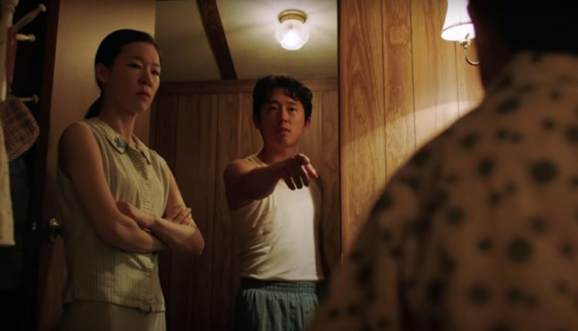 Steven Yeun Drama 'Minari' Sets Limited Theatrical Release With Expansion to Follow (EXCLUSIVE)