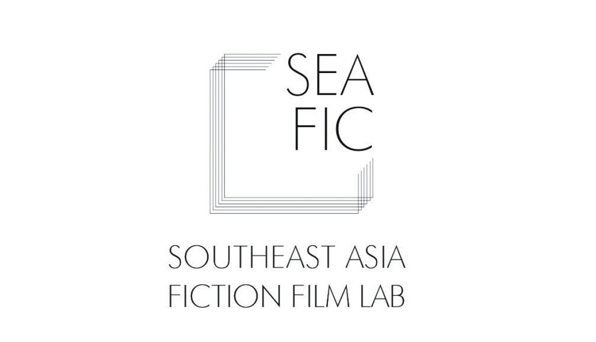 SEAFIC Project Development Lab Hands Prizes to 'Oasis of Now' and 'Amoeba'