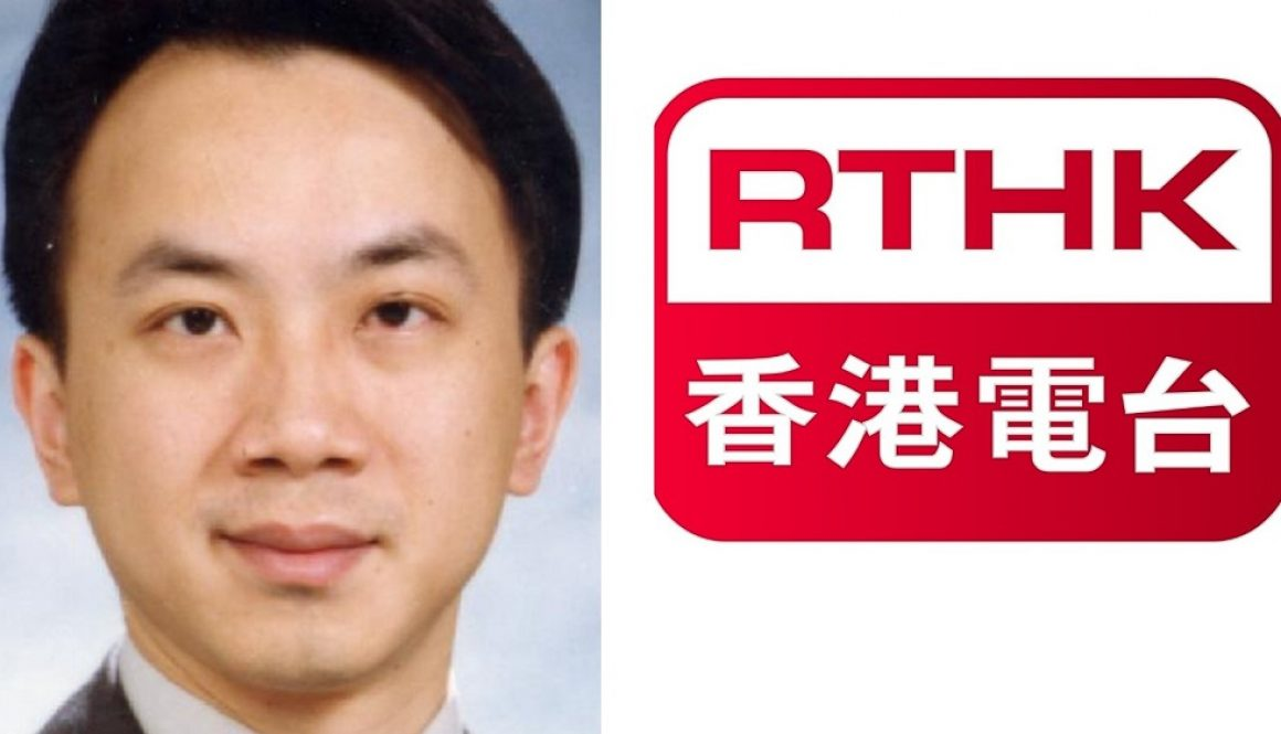 Hong Kong Government Shakes up RTHK Public Broadcaster