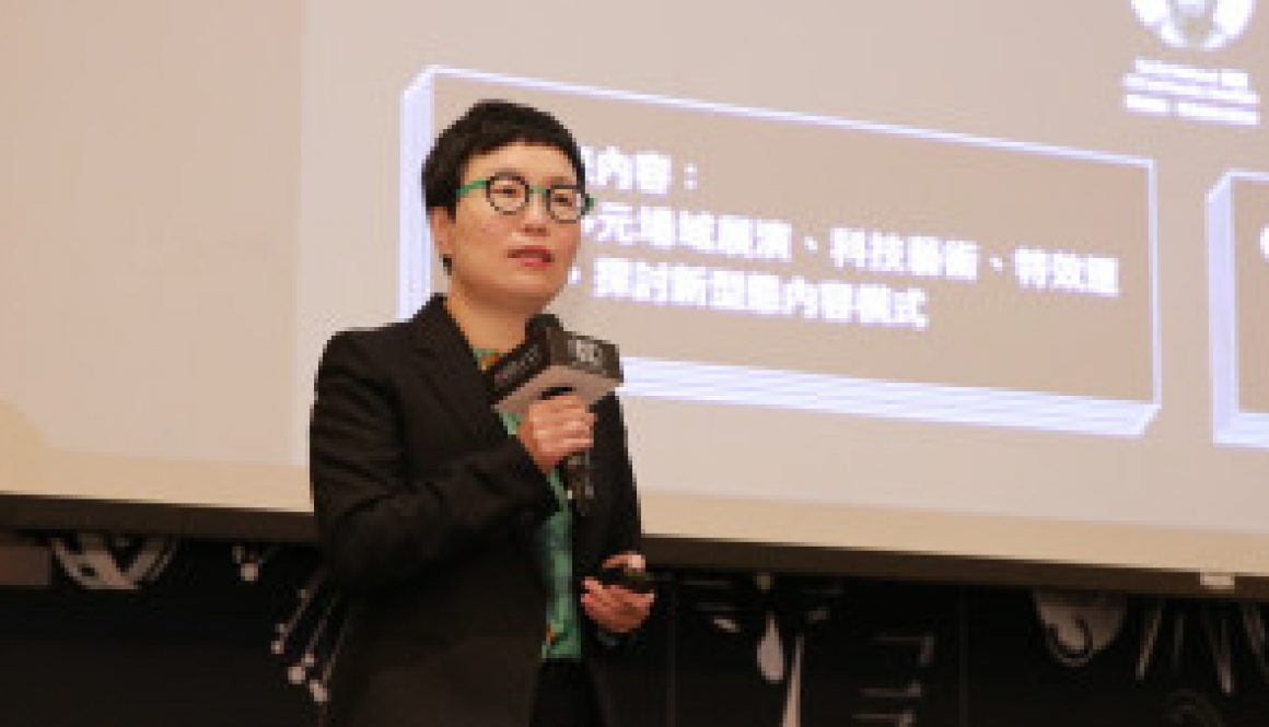 TAICCA Seeking to Reflect Glory From 'A Sun' Onto Taiwan Creative Industries