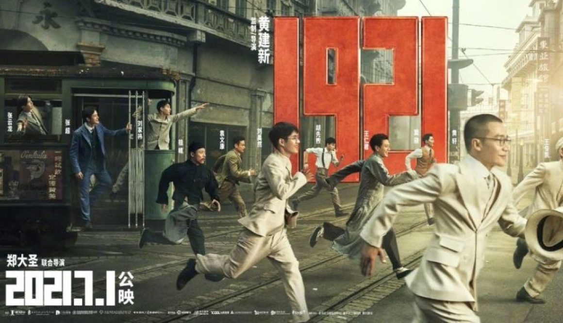 Chinese Propaganda Film '1921' Has $13 Million Opening Day, Outperforming Hollywood Releases