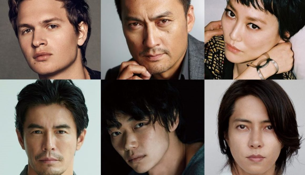 Japanese Stars Join Ansel Elgort in 'Tokyo Vice' Series for HBO Max and Wowow