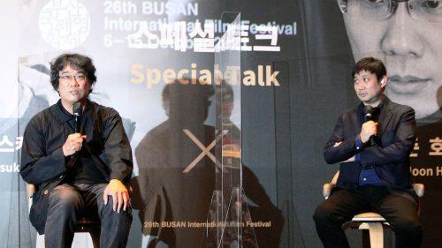 Busan Festival Pulls Off In-Person Fan Meetings, Despite COVID Constraints