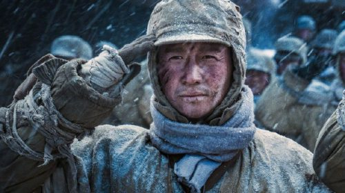 China's 'Battle at Lake Changjin' Claims Global Box Office Crown With $203 Million Weekend